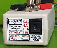 Аида 5s (super) гелевый/кислотный: зарядное устройство для авто аккумуляторов 4-75 Ач