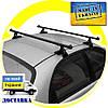 Кенгуру Кемел (Camel) 140см - универсальный багажник на крышу авто с гладкой крышей