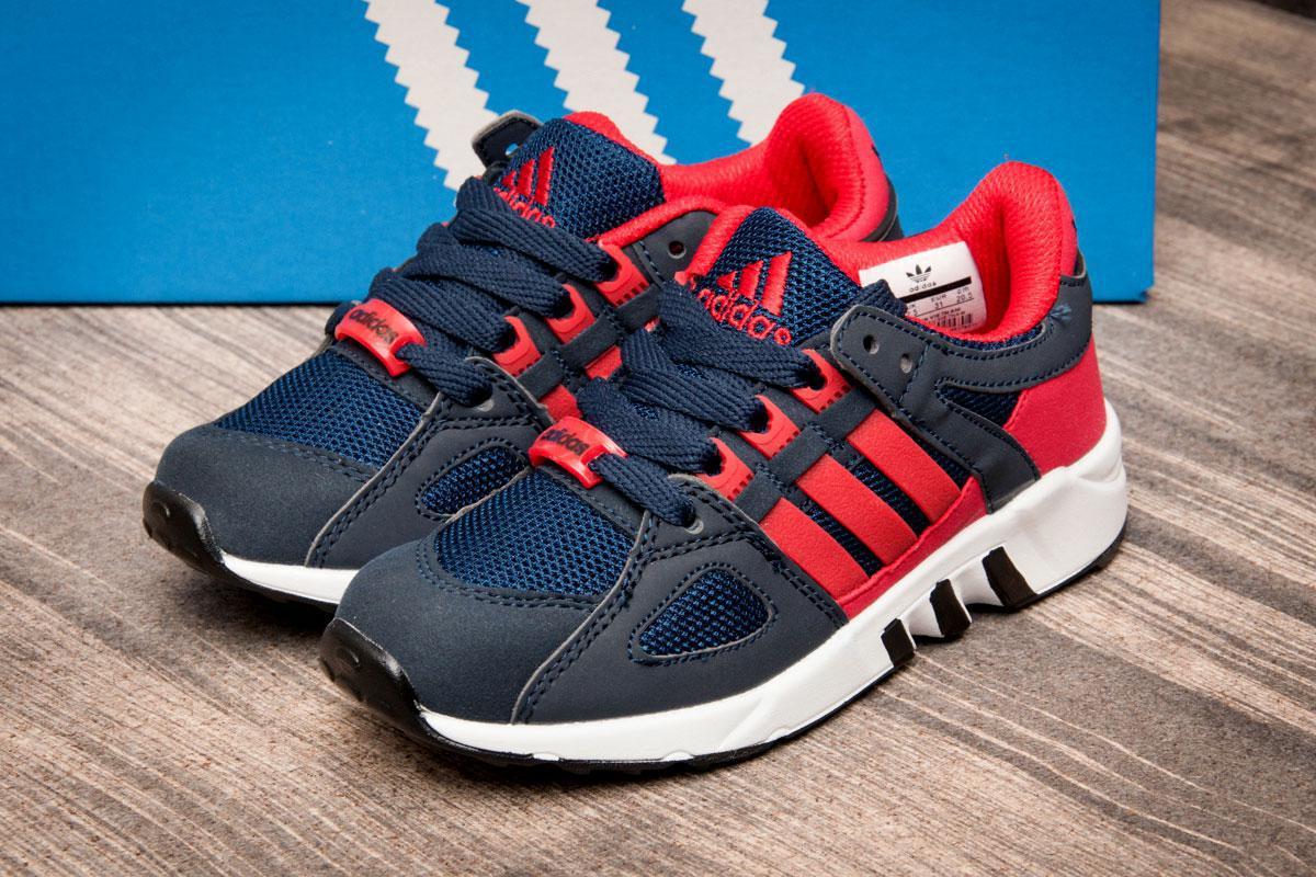 2633250e Кроссовки детские в стиле Adidas Equipment Running Support, темно-синий  (2541-2