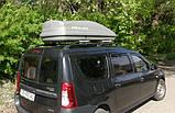 Багажный бокс на крышу авто Десна-Авто 480л серый, 1-стороннее открывание, фото 2