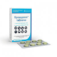 Бровадазол таблетки №30 (фенбендазол), Бровафарма