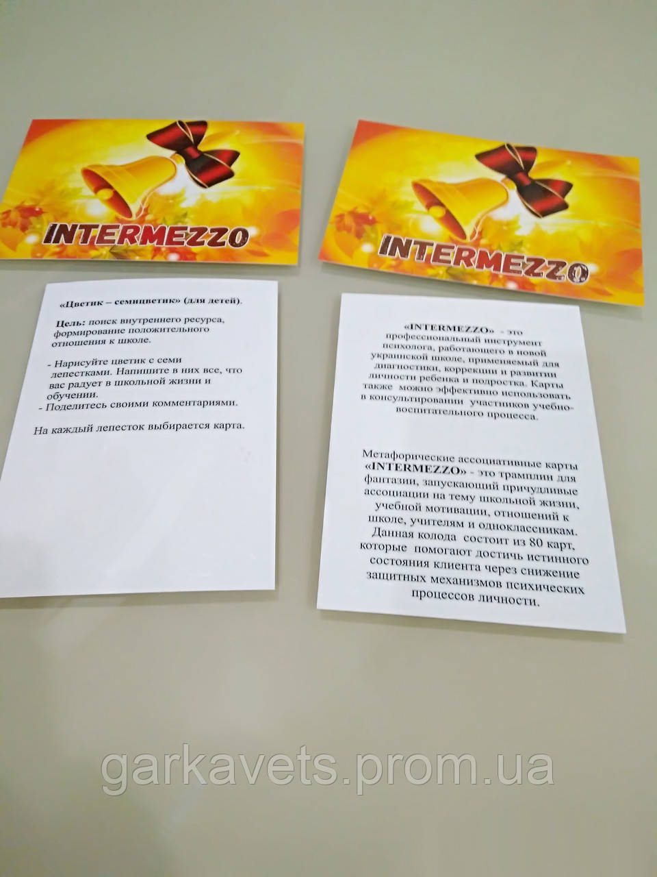 Метафорические карты «INTERMEZZO»
