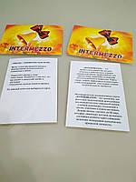 Метафорические карты «INTERMEZZO», фото 1
