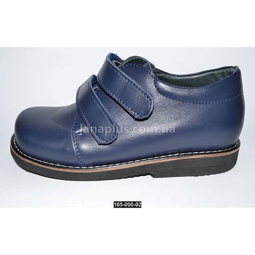 Кожаные ортопедические туфли для мальчика, 31 размер (20см по стельке)