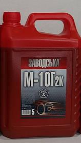 """Масло моторное """"Заводская"""" М-10 Г2к 4.5л"""