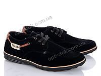 Мокасины RLX 715 черный-коричневый