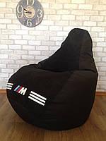 Кресло мешок, бескаркасное кресло груша BMW, мягкий пуфик, бескаркасная мебель, детская мебель Лофт