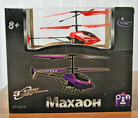 "Вертолет ""Махаон"" ИК"