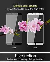 Защитное стекло для Meizu 15 (черное, белое, золотое), фото 1