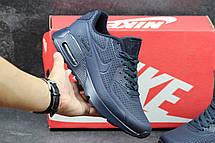 Мужские кроссовки Nike Air Max 1 Ultra Moire,темно синие, фото 3