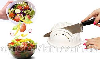 Универсальная Овощерезка Salad Cutter Bowl N