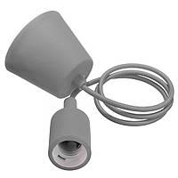 Подвесной светильник E27 серый 1м