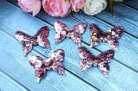 """Аппликация """"Бабочка паетка розовый+золото"""",  х  см, 25 шт/уп. , фото 1"""