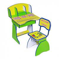 Парта Растишка RUS Парта + стул Веселой учебы E2881 GREEN-YELLOW