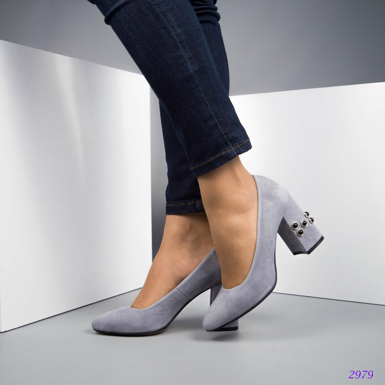 618fb846ac5 Женские туфли с жемчугом на удобном каблуке СЕРЫЕ натуральная замша Италия  - ГЛЯНЕЦ