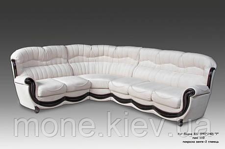 """Кожаный угловой диван """"Джове"""" , фото 2"""