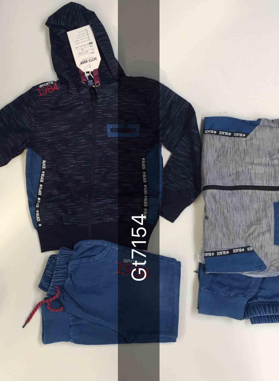 Спортивный костюм для мальчиков Setty Koop 4-12 лет