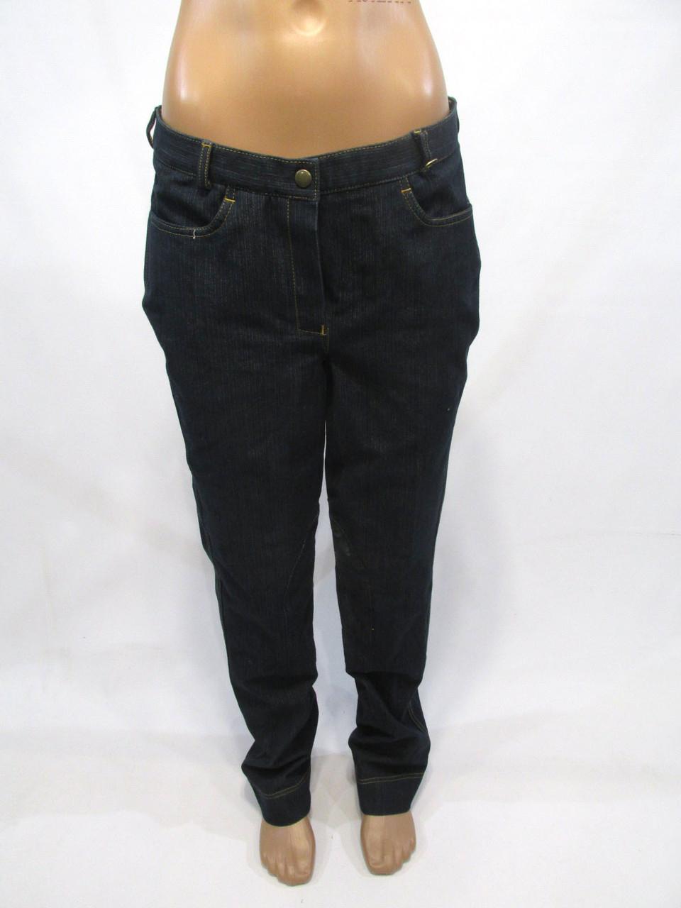Купить женские джинсы в Луцке ᐉ Продажа женских джинсов 190795e0f9bfc