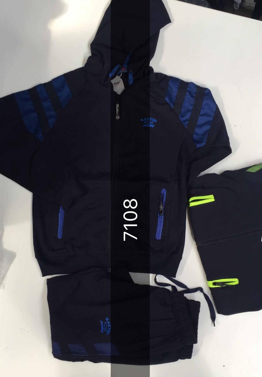 Спортивный костюм для мальчиков Setty Koop 6-16 лет