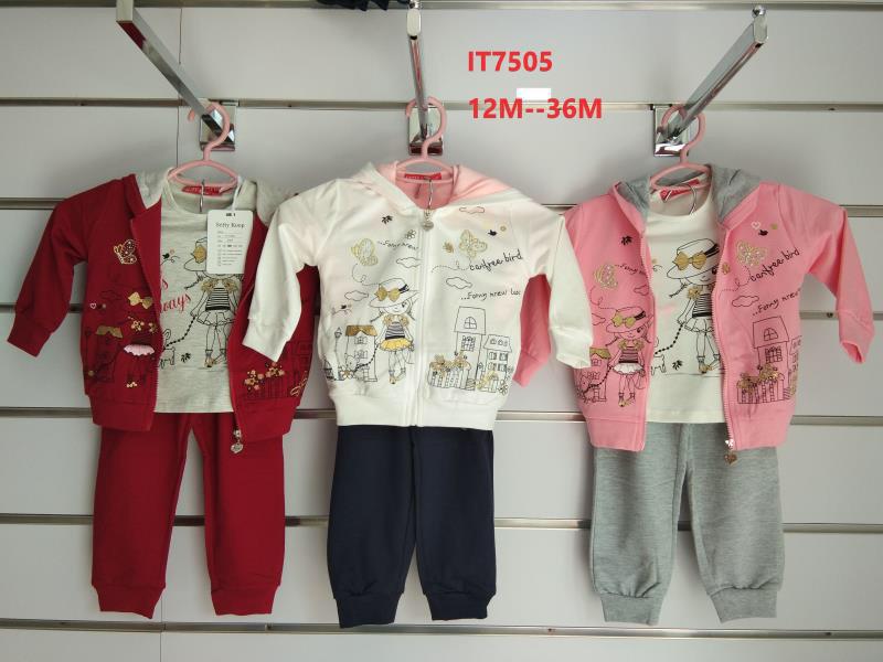 Спортивный костюм для девочек Setty Koop 12-36 мес