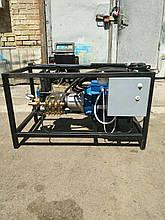 Аппарат высокого давления Alliance 25/25 , 250бар 1500 л.ч.