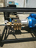 Апарат високого тиску Alliance 25/25 , 250бар 1500 ч. л., фото 2