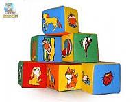 """Набор мягких кубиков """"Живой мир"""""""