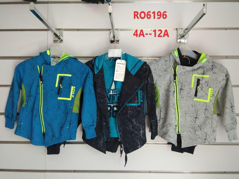 Спортивный костюм тройка для мальчиков Setty Koop 4-12 лет