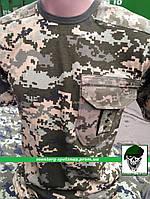 """Тактическая футболка с коротким рукавом """"ВСУ-1"""" пиксель ММ-14 (укр пиксель, NDU)"""