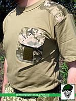 """Тактическая футболка с коротким рукавом """"ВСУ-2"""" пиксель ММ-14 (укр пиксель, NDU)"""