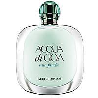 Giorgio Armani Acqua di Gioia Eau Fraiche 100ml edt (чистый, свежий, утонченный, невероятно красивый)