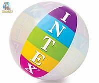 Мяч надувной Интекс 91см
