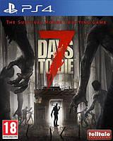 7 Days To Die (Недельный прокат аккаунта)