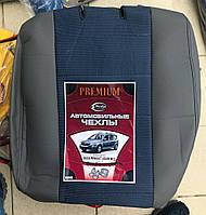 Акция! Авточехлы из экокожи (Германия) Dacia Logan MCV 5 2004 - Premium Серо-синие