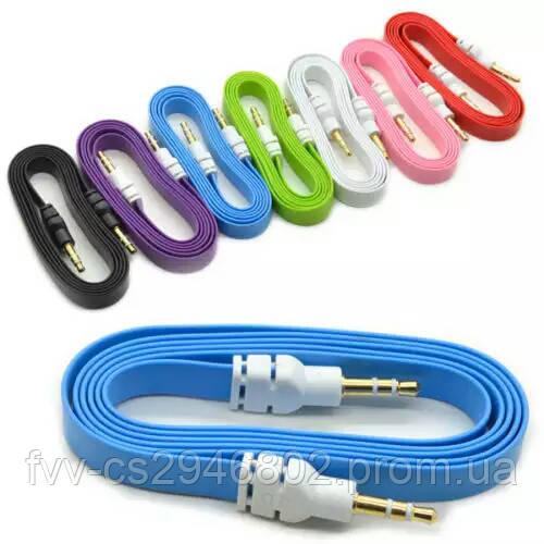 Aux cable 3.5 mm color
