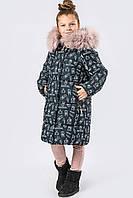 X-Woyz Детская зимняя куртка DT-8260-29