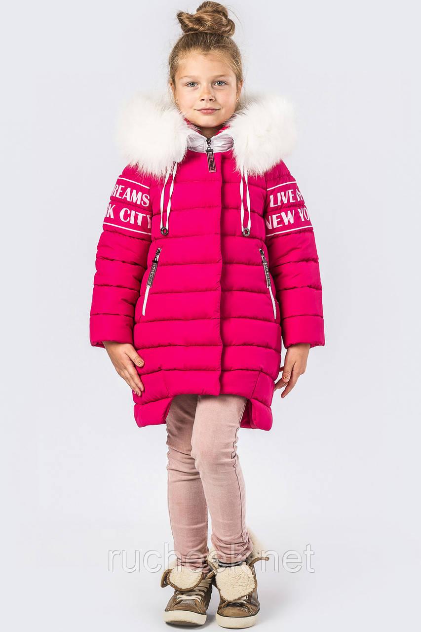 Стильная зимняя куртка для девочки с натуральным мехом р-р116-164 X-Wo
