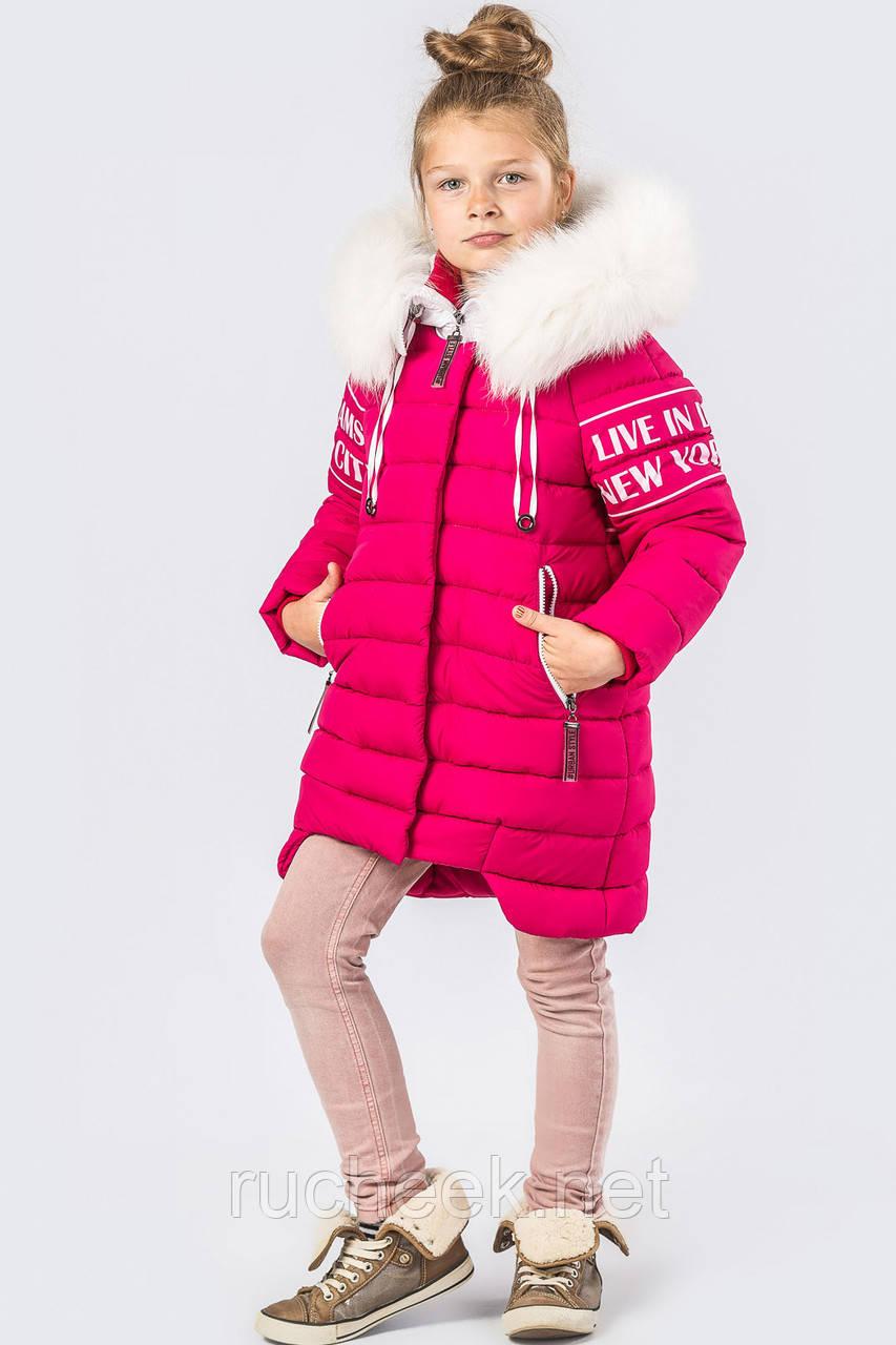 Стильная зимняя куртка для девочки с натуральным мехом р-р116-164 X-Wo 3