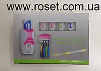 Дозатор (диспенсер) зубной пасты с держателем щёток JINXIN-300, фото 1