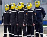 Маска сварщика WARRIOR Tech Yellow, фото 5