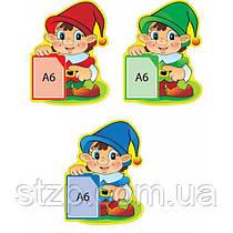 Планшеты с А6 карманом Гномики (3 штуки)