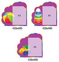 Планшеты с А5 карманом (3 штуки)