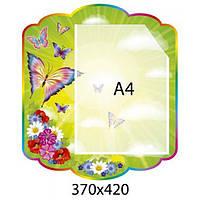 Планшет Бабочки (с карманом А4)