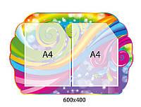 Стенд Информационный (разноцветный)
