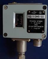 Датчик-реле давления РД-ОМ5, Датчик-реле давления железнодорожный ДЕМ-105