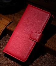 Кожаный чехол книжка для Nokia Lumia 630 красный