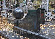 Гранитный шар D100mm цветной, фото 2