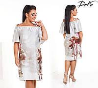 Платье женское ботал ДГС1587