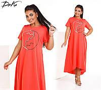 Платье женское ботал ДГС15100, фото 1
