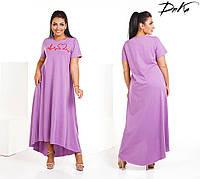 Платье женское ботал ДГС1599, фото 1